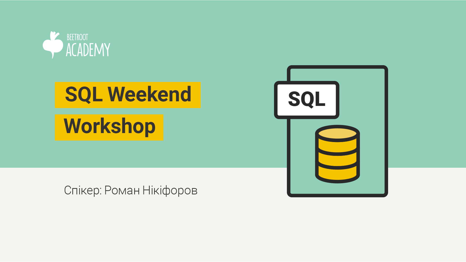 SQL Weekend Workshop