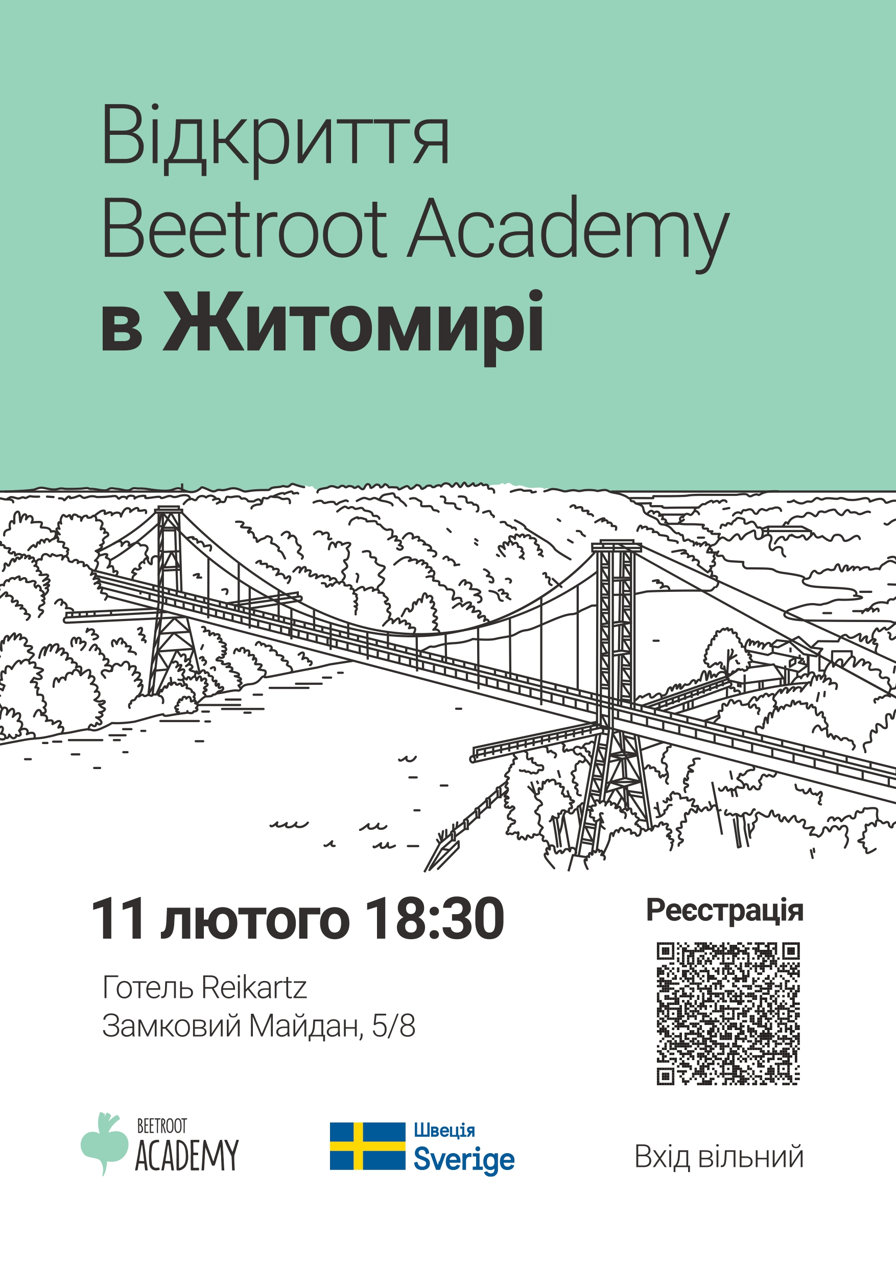 Opening of Beetroot Academy in Zhytomyr