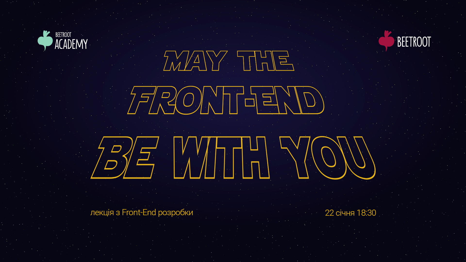 May The Front-End Be With You