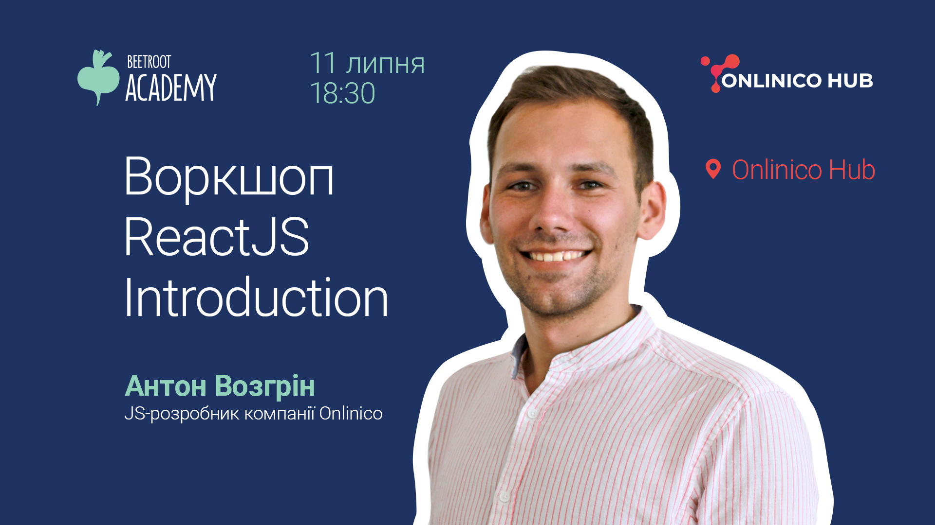 Воркшоп ReactJS Introduction